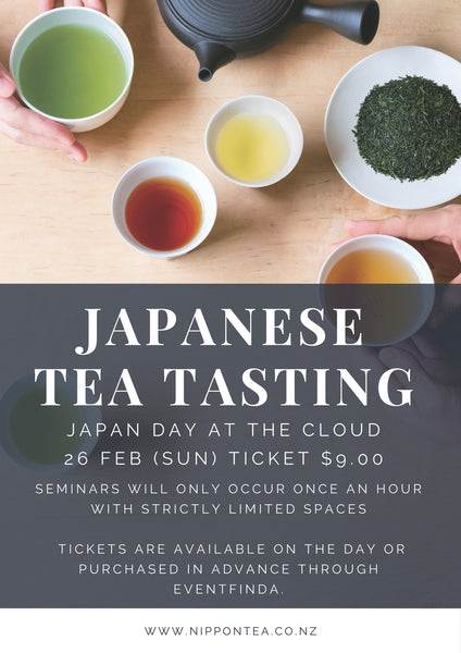 Authentic Japanese Tea Tasting - 26 Feb at The Cloud