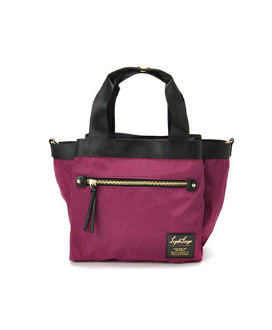 Legato Largo 2-Way Middle Tote (4 colours)