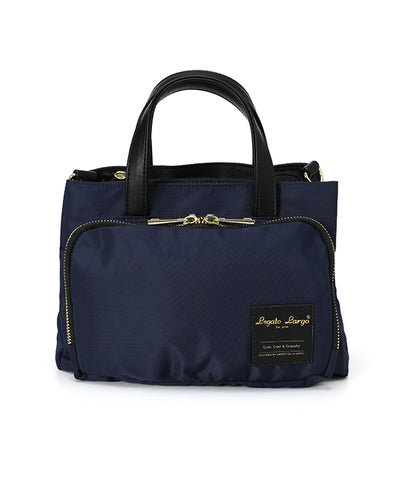 Legato Largo Multi-Storage Shoulder Bag (5 colours)