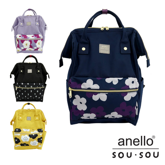 anello x SOU • SOU Kuchigane Backpack (R)