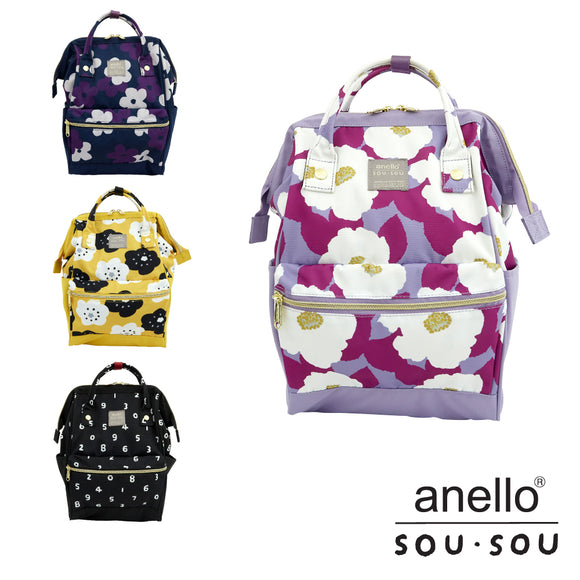 anello x SOU • SOU Kuchigane Backpack (S)