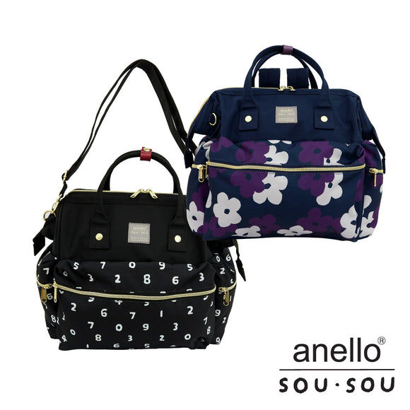 anello x SOU • SOU 3-Way Boston Bag