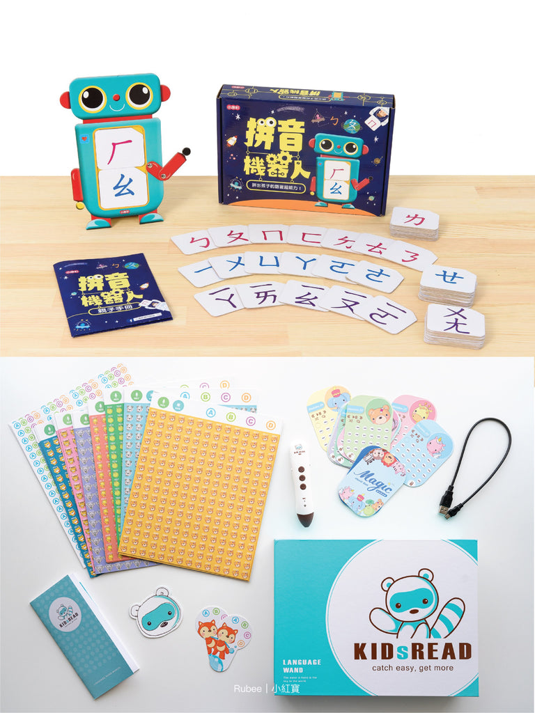 小康軒拼音機器人+點讀筆組合 Robot Mandarin Character Learning Kit (Nov Preorder)