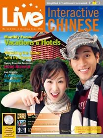 Live互動華語第10期 Live Interactive Chinese Vol. 10