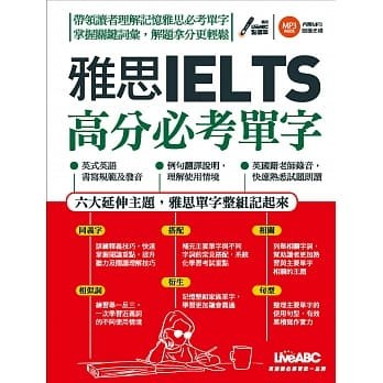 LiveAbc Key Words for IELTS (Nov -Dec Preorder)