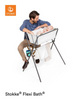 Stokke Flexi Bath Stand **Early May Preorder**