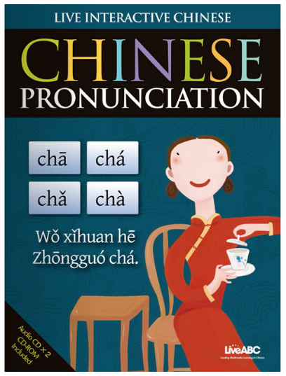 Chinese Pronunciation (Full Version)