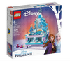 Lego Disney Elsa's Jewelry Box Creation (6+)