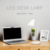 Kinyo Wireless wide-angle LED desk lamp (PLED-4185)