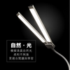 Kinyo Touch parent-child reading clip light (PLED-4195) (Jan Preorder)
