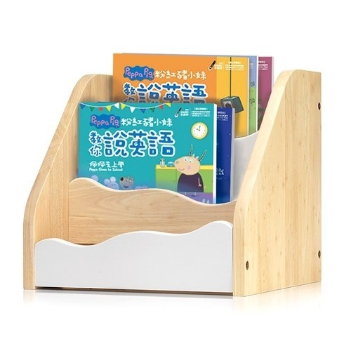 I Love Kids- Wavy Book Rack