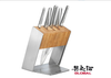 GLOBAL KATANA 6 PCE KNIFE BLOCK