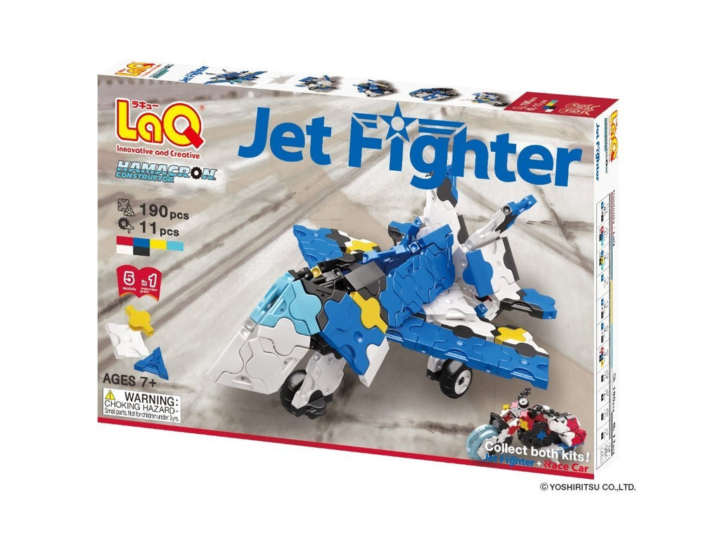 LaQ Puzzle HAMACRON CONSTRUCTOR JET FIGHTER - 5 MODELS, 190 PIECES