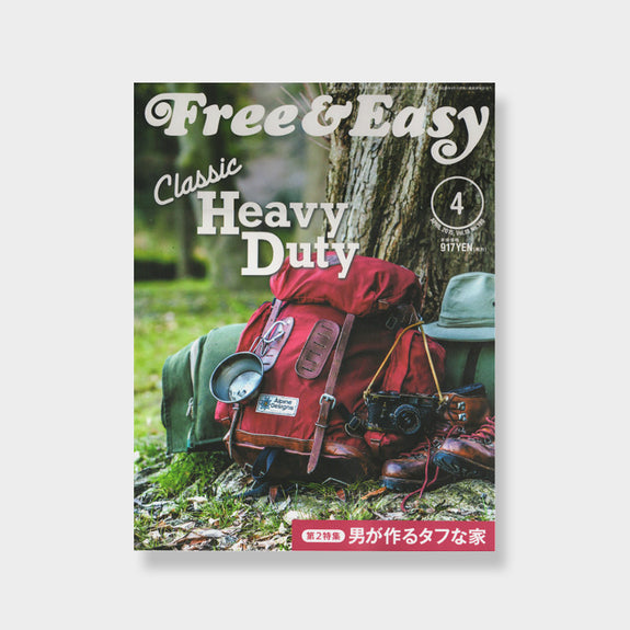 Free and Easy No.198 -  - 1