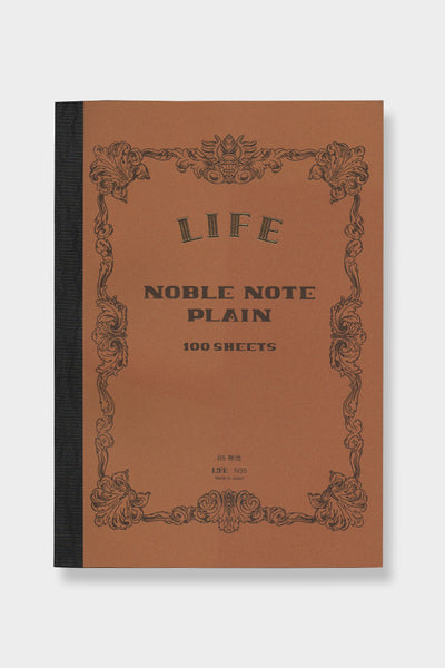 Life Co. Brown Plain B5 Noble Notebook -  - 1