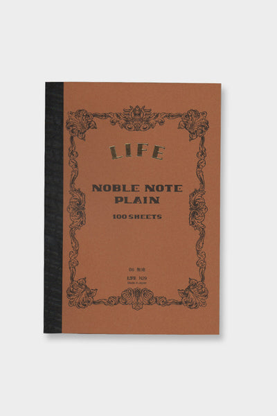 Life Co. Brown Plain B6 Noble Notebook -  - 1