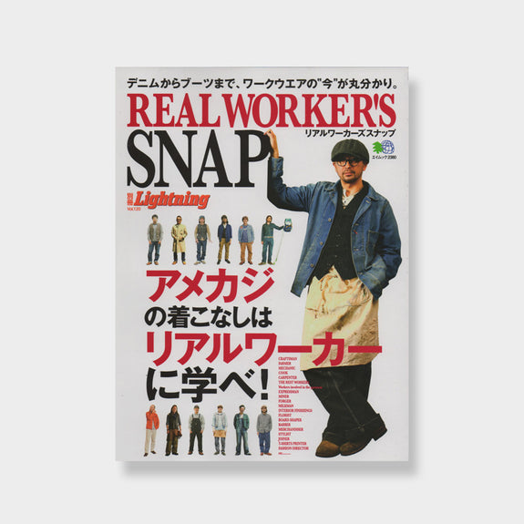 Real Worker's Snap No.120 -  - 1