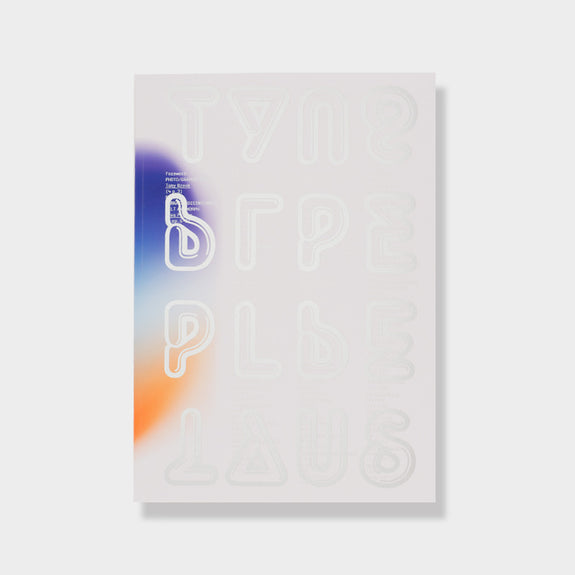 Type Plus Unit 17 -
