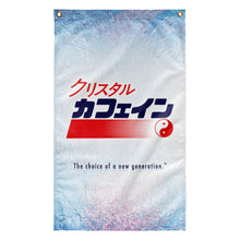 Load image into Gallery viewer, Crystal Pepsi Japanese Edition Tapestry by palm-treat.myshopify.com for sale online now - the latest Vaporwave & Soft Grunge Clothing