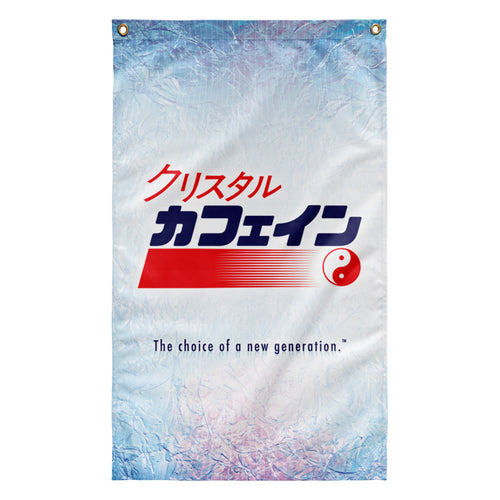 Crystal Pepsi Japanese Edition Tapestry by palm-treat.myshopify.com for sale online now - the latest Vaporwave & Soft Grunge Clothing