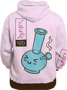 It's 4:20 Somewhere All Over Hoodie