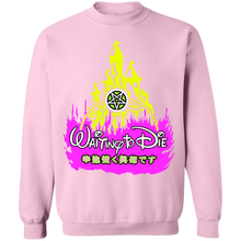 Load image into Gallery viewer, Disintegration World Crewneck Sweatshirt by palm-treat.myshopify.com for sale online now - the latest Vaporwave & Soft Grunge Clothing