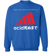 Load image into Gallery viewer, Acid White Crewneck Sweatshirt by palm-treat.myshopify.com for sale online now - the latest Vaporwave & Soft Grunge Clothing