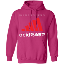Load image into Gallery viewer, Acid White Hoodie by palm-treat.myshopify.com for sale online now - the latest Vaporwave & Soft Grunge Clothing