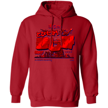 Load image into Gallery viewer, No Rights Reserved Hoodie by palm-treat.myshopify.com for sale online now - the latest Vaporwave & Soft Grunge Clothing