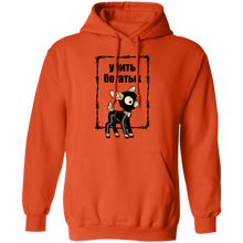 Load image into Gallery viewer, Kill the Rich Hoodie