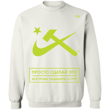 Load image into Gallery viewer, Green Hammer and Sickle Crewneck Sweatshirt by palm-treat.myshopify.com for sale online now - the latest Vaporwave & Soft Grunge Clothing