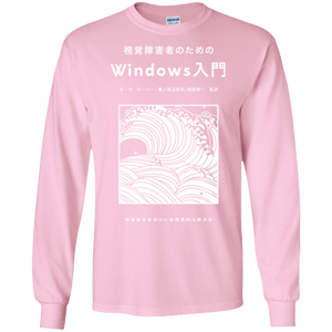Windows 98 on Pink