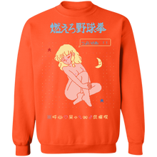Load image into Gallery viewer, Rare Beauty Crewneck Sweatshirt by palm-treat.myshopify.com for sale online now - the latest Vaporwave & Soft Grunge Clothing