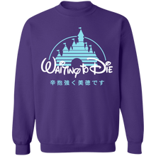 Load image into Gallery viewer, Waiting to Die Crewneck Sweatshirt by palm-treat.myshopify.com for sale online now - the latest Vaporwave & Soft Grunge Clothing