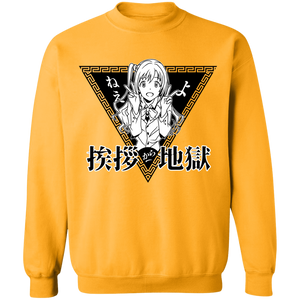 Greetings From Hell Crewneck Sweatshirt by palm-treat.myshopify.com for sale online now - the latest Vaporwave & Soft Grunge Clothing