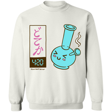 Load image into Gallery viewer, It's 4:20 Somewhere Crewneck Sweatshirt by palm-treat.myshopify.com for sale online now - the latest Vaporwave & Soft Grunge Clothing