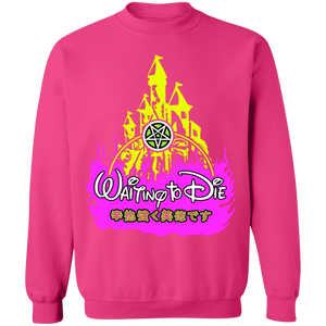 Disintegration World Crewneck Sweatshirt by palm-treat.myshopify.com for sale online now - the latest Vaporwave & Soft Grunge Clothing