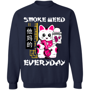 Smoke Weed Everyday Crewneck Sweatshirt by palm-treat.myshopify.com for sale online now - the latest Vaporwave & Soft Grunge Clothing