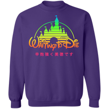 Load image into Gallery viewer, Waiting Aesthetic Crewneck Sweatshirt by palm-treat.myshopify.com for sale online now - the latest Vaporwave & Soft Grunge Clothing