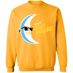 Enjoy Yourself Crewneck Sweatshirt by palm-treat.myshopify.com for sale online now - the latest Vaporwave & Soft Grunge Clothing