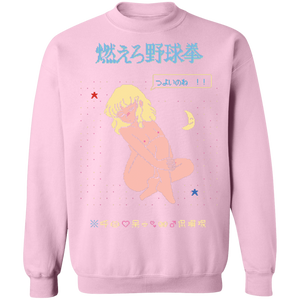 Rare Beauty Crewneck Sweatshirt by palm-treat.myshopify.com for sale online now - the latest Vaporwave & Soft Grunge Clothing