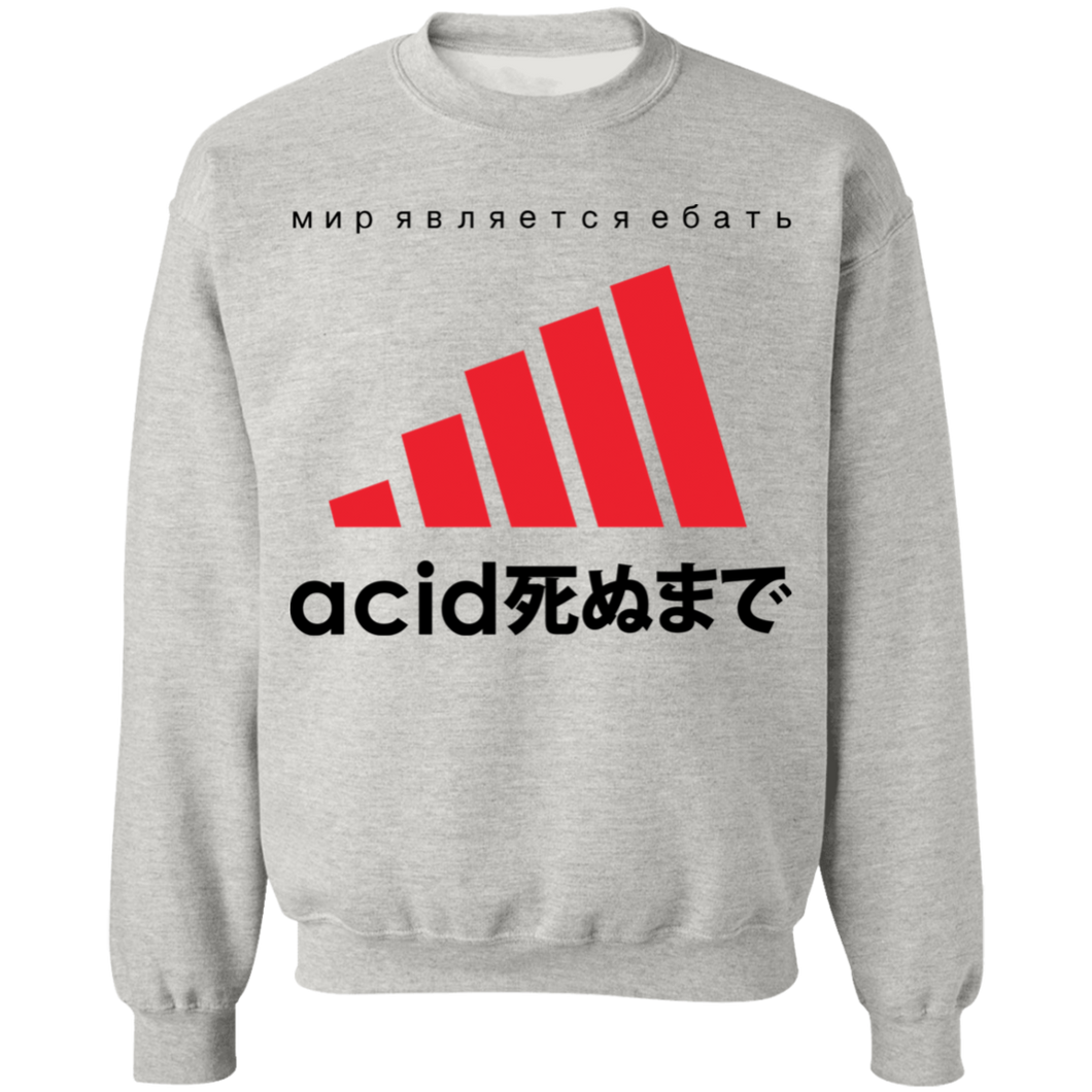 Acid Black Crewneck Sweatshirt by palm-treat.myshopify.com for sale online now - the latest Vaporwave & Soft Grunge Clothing