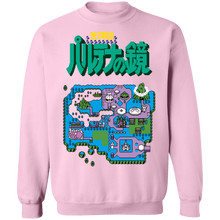 Load image into Gallery viewer, Konami Island Crewneck Sweatshirt by palm-treat.myshopify.com for sale online now - the latest Vaporwave & Soft Grunge Clothing