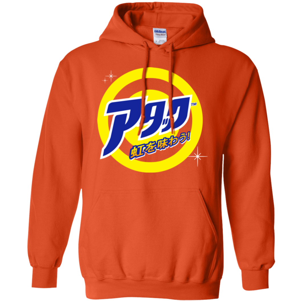 Tide Pods Hoodie by palm-treat.myshopify.com for sale online now - the latest Vaporwave & Soft Grunge Clothing