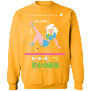 I Must Be Dreaming Crewneck Sweatshirt by palm-treat.myshopify.com for sale online now - the latest Vaporwave & Soft Grunge Clothing