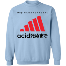 Load image into Gallery viewer, Acid Black Crewneck Sweatshirt by palm-treat.myshopify.com for sale online now - the latest Vaporwave & Soft Grunge Clothing