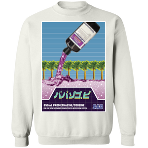 Ecco Lean Crewneck Sweatshirt by palm-treat.myshopify.com for sale online now - the latest Vaporwave & Soft Grunge Clothing