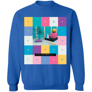 Lisa Frank 420 Crewneck Sweatshirt by palm-treat.myshopify.com for sale online now - the latest Vaporwave & Soft Grunge Clothing