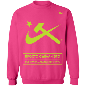 Green Hammer and Sickle Crewneck Sweatshirt by palm-treat.myshopify.com for sale online now - the latest Vaporwave & Soft Grunge Clothing