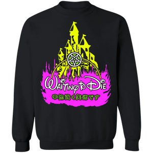 Waiting 2.0 Crewneck Sweatshirt by palm-treat.myshopify.com for sale online now - the latest Vaporwave & Soft Grunge Clothing